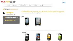 スクリーンショット 2011-10-26 15.35.21.jpg