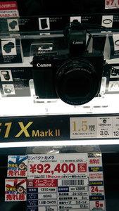 canon6.jpg